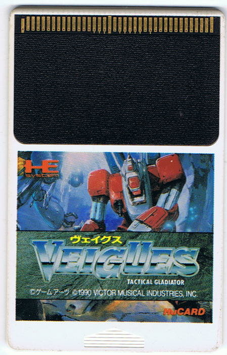 Veigues Tactical Gladiator (Hu Card Only)