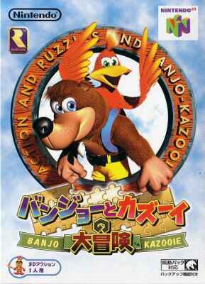 Banjo and Kazooie Adventure (Cart Only)