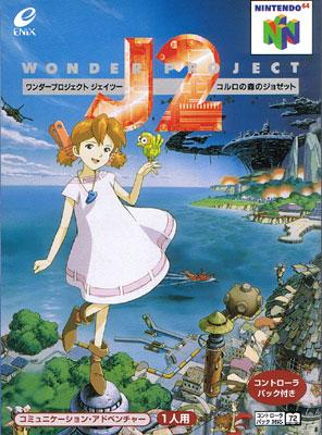 Wonder Project J2 (No Tray)