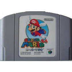 Super Mario 64 (Cart Only)