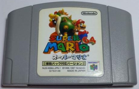 Super Mario 64 Rumble Version (Cart Only)