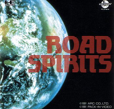 Road Spirits (New)