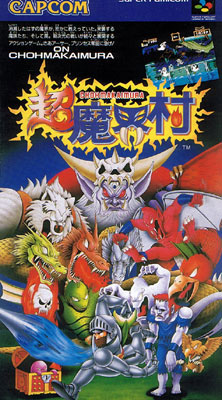 Super Ghouls And Ghosts (Cart Only)