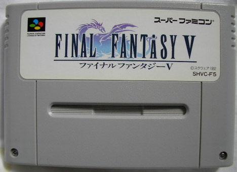 Final Fantasy V (Cart Only)