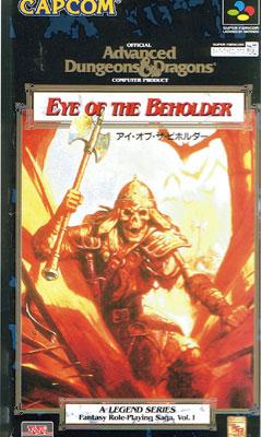 Eye Of The Beholder (New)
