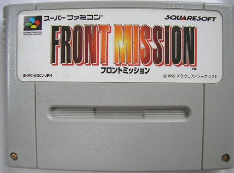 Front Mission (Cart Only)