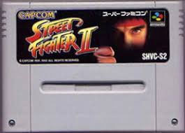 Street Fighter II (Cart Only)