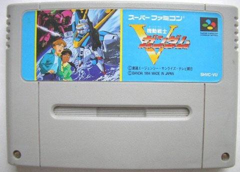 Gundam V (Cart Only)