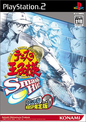 Prince Of Tennis Smash Hit