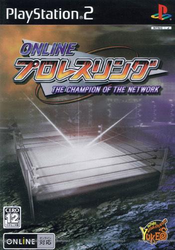 Online Pro Wrestling
