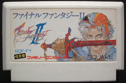Final Fantasy II (Cart Only)