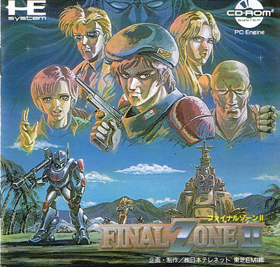 Final Zone II (New)
