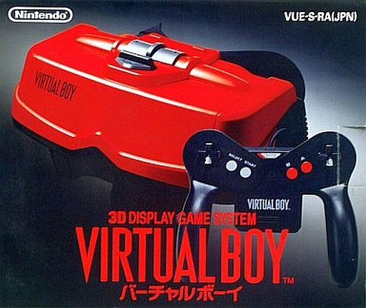 Virtual Boy (New)