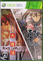 Dodonpachi Double Pack (New)
