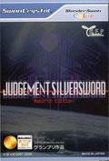 Judgement Silversword Rebirth Edition (New)