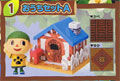 Animal Crossing House & Furniture Collection Paw Print Boy (New) - Takara Tomy