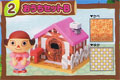 Animal Crossing House & Furniture Collection Pink Dress Girl (New) - Takara Tomy