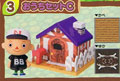 Animal Crossing House & Furniture Collection Baseball Boy (New) - Takara Tomy