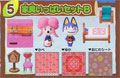 Animal Crossing House & Furniture Collection Maple Sisters (New) - Takara Tomy