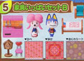 Animal Crossing House & Furniture Collection Poodle Cat (New) - Takara Tomy
