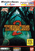 Terrors 2 (New) - Bandai
