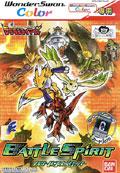 Digimon Tamers Battle Spirit (New) - Bandai