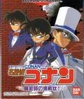 Detective Conan - Bandai