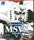 Mobile Suit Gundam MSVS (New) - Bandai