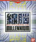 Senno Millennium (New) - Bandai