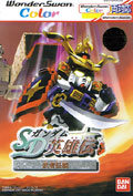 SD Gundam Warrior Legend (New) - Bandai