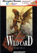 Wild Card (New) - Squaresoft