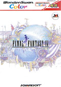 Final Fantasy IV (New) - Squaresoft