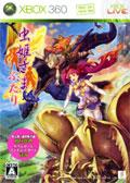 Mushihimesama Futari Ver 1.5 (New) - Cave