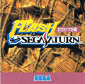 Flash Sega Saturn - Sega