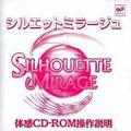 Silhouette Mirage Demo Disk - Sega