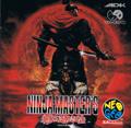 Ninja Masters - ADK