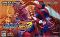 Rockman Zero 2 - Capcom