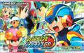Rockman Exe Battle Chip GP (New) - Capcom