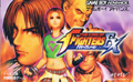 The King of Fighters EX - Marvelous Entertainment