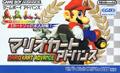 Mario Kart Advance - Nintendo