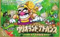 Warioland Advance - Nintendo