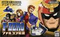 F-Zero Falcon Densetsu (New) - Nintendo