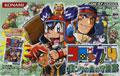 Korokke 4 Bank no Mori no Mamorigami (New) - Konami