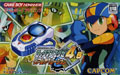 Rockman Exe 4.5 Real Operation (New)  - Capcom
