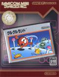 Clu Clu Land - Nintendo