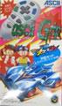 Ascii Grip Joypad (New) - Ascii