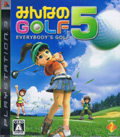 Minna no Golf 5 - Sony