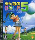 Minna no Golf 5 - Sony