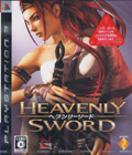 Heavenly Sword (New) - Sony Computer Entertainment