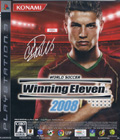 World Soccer Winning Eleven 2008 (New) - Konami